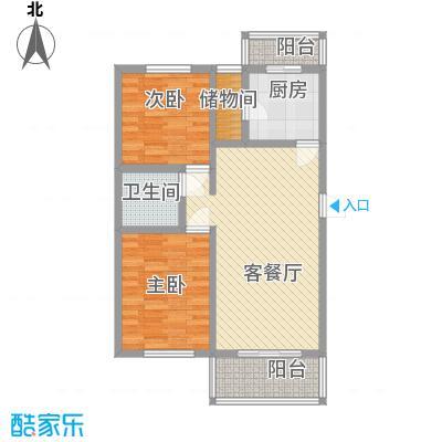 天泰新景温泉小区88.58㎡时尚二居户型2室1厅1卫1厨