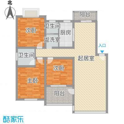 凤凰城135.74㎡二期多层77#多层B户型3室2厅2卫1厨