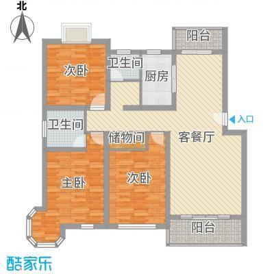 凤凰城135.60㎡二期多层75#多层D户型3室2厅2卫1厨