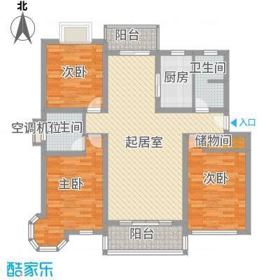 凤凰城126.30㎡二期多层75#多层E户型3室2厅2卫1厨