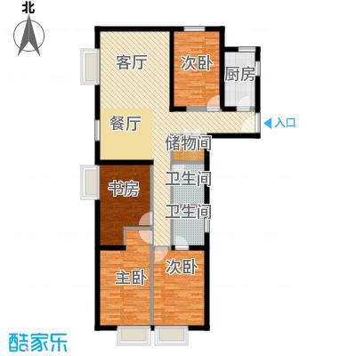 京贸国际城156.83㎡4号楼A户型4室1厅2卫1厨