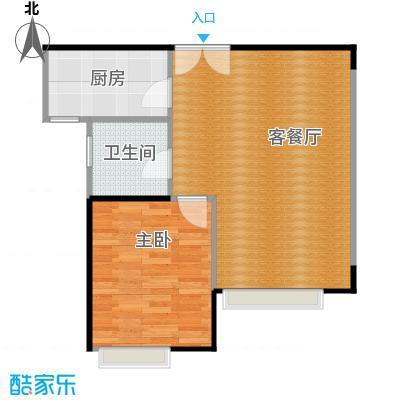 京贸国际城69.00㎡3#楼-F户型1室1厅1卫1厨