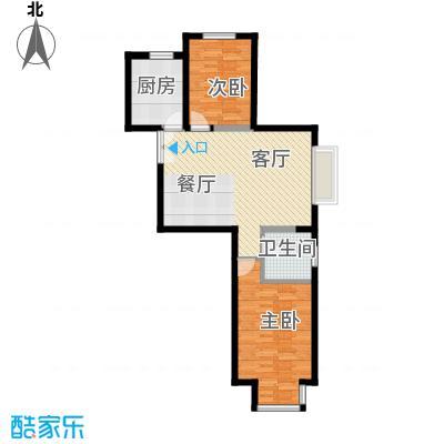 京贸国际城90.67㎡3#楼-G户型2室1厅1卫1厨