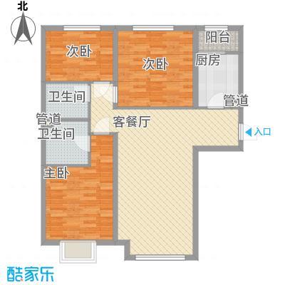 融科钧廷114.00㎡二期3H户型3室2厅2卫1厨