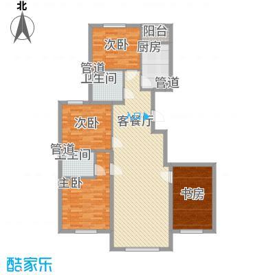 融科钧廷136.00㎡二期4A户型4室2厅2卫1厨