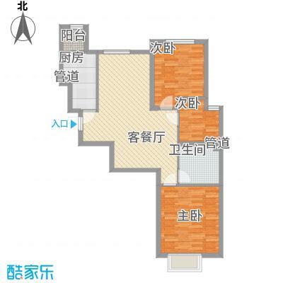 融科钧廷97.00㎡二期3J户型3室2厅1卫1厨
