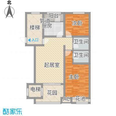 珠江国际城别墅119.31㎡D2户型巴黎时光户型2室2厅2卫1厨