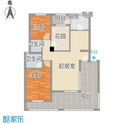 珠江国际城别墅128.95㎡J2户型心情花乡户型3室2厅2卫1厨