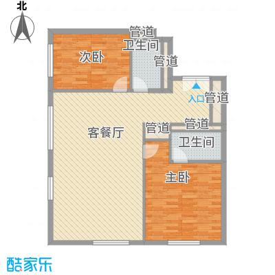 北京ONE115.00㎡1号楼D户型2室2厅2卫1厨