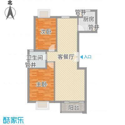 世纪星城长城国际101.17㎡三期长城国际A户型2室2厅1卫1厨
