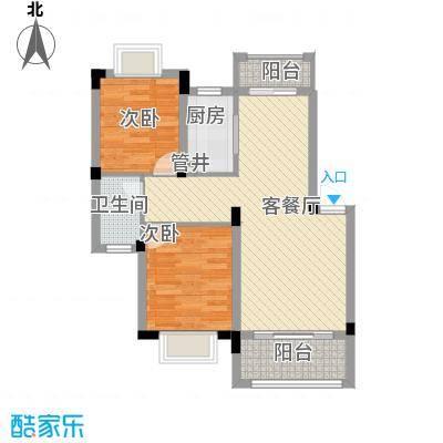 桑海明珠81.84㎡10室