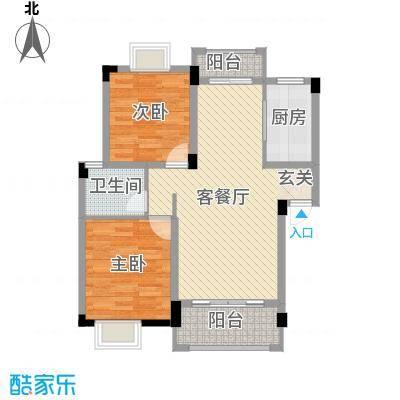 桑海明珠92.50㎡10室