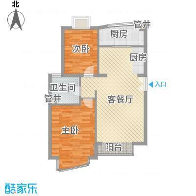 世纪星城长城国际97.13㎡B南入口户型2室2厅1卫1厨