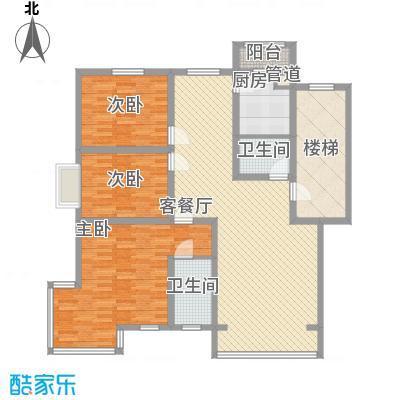 蓝调沙龙雅园133.47㎡蓝调沙龙雅园户型图B错4户型3室2厅2卫1厨户型3室2厅2卫1厨
