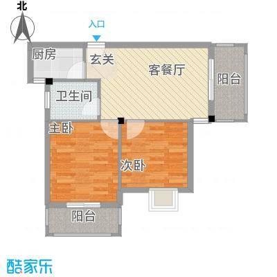 云海观澜72.70㎡一期A3户型2室2厅1卫1厨