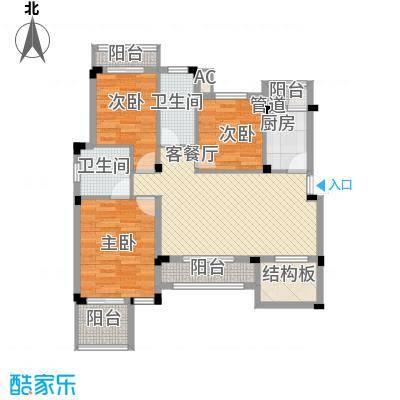 括苍山水名城117.45㎡B3户型3室2厅2卫1厨