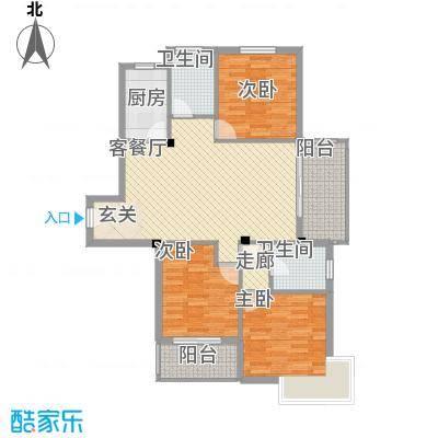 云海观澜123.30㎡一期C户型3室2厅2卫1厨
