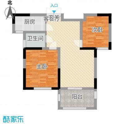 人民跟银兴商厦人民跟银兴商厦户型图2房2厅.4jpg_调整大小2室2厅1卫1厨户型2室2厅1卫1厨