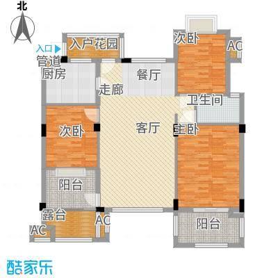 新宇拉菲公馆114.00㎡一期洋房B4户型3室2厅1卫1厨