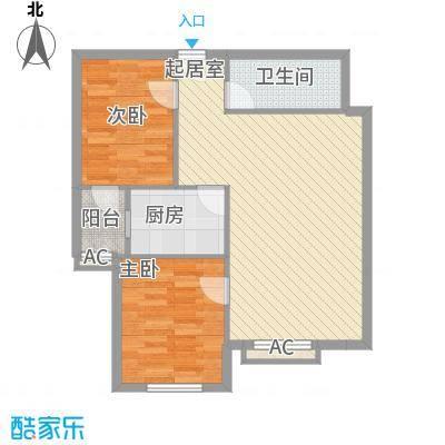 上庄・三嘉信苑60.00㎡户型2室1厅1卫1厨