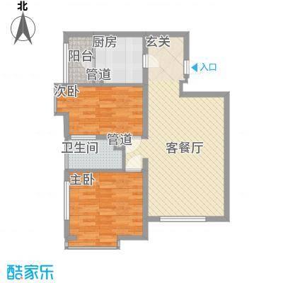 观澜国际花园89.00㎡G户型2室1厅1卫1厨