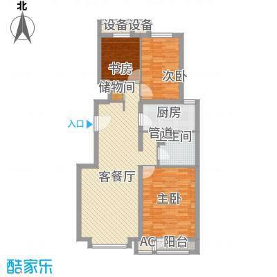中粮万科紫云庭102.00㎡A+户型3室2厅1卫1厨