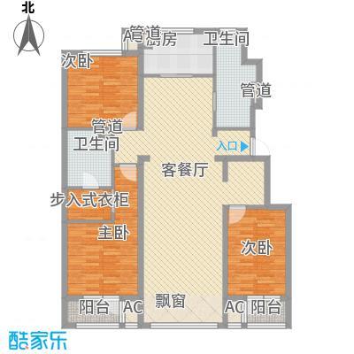 中粮万科紫云庭135.00㎡C户型3室2厅2卫1厨