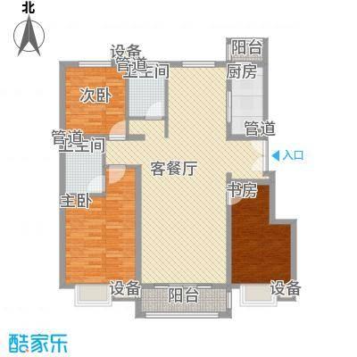 正源・尚峰尚水源墅131.00㎡B2、B5号楼E户型(售罄)户型3室2厅2卫1厨