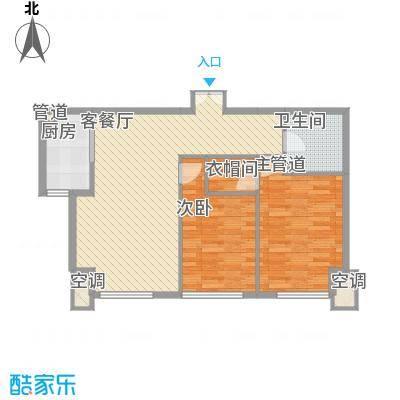 北京城建徜徉集90.00㎡C户型2室2厅1卫1厨