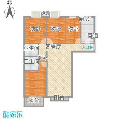 国风北京156.08㎡H3户型(一、二期售完)户型2室2厅2卫1厨