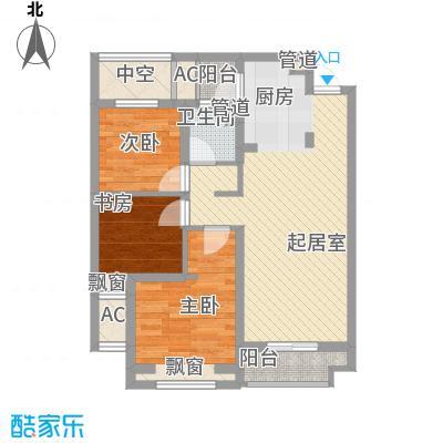朗诗未来树90.00㎡朗诗未来树户型图B1户型3室2厅1卫1厨户型3室2厅1卫1厨
