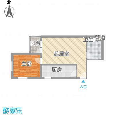 兴隆家园61.56㎡户型1室1厅1卫1厨