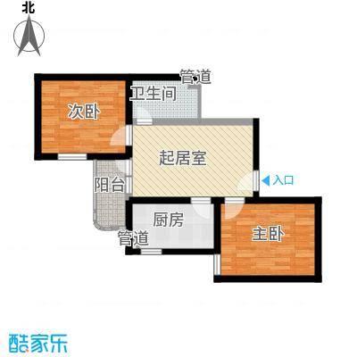 兴隆家园68.29㎡户型2室1厅1卫1厨