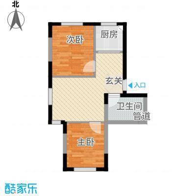 中凯梦之城67.70㎡67.7平方米户型2室2厅1卫