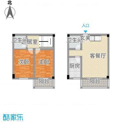 SOLO自由城115.58㎡格调空间户型2室2厅2卫1厨