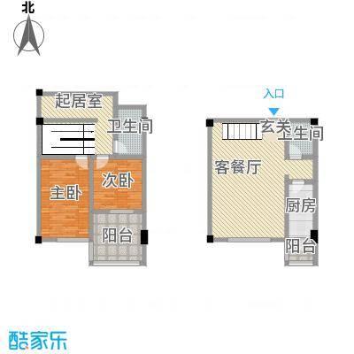 SOLO自由城126.38㎡双层故事户型2室2厅2卫1厨