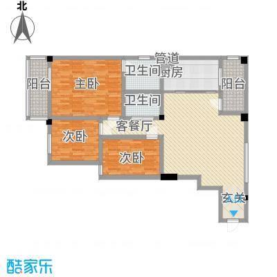 SOLO自由城145.05㎡宽景人生户型3室2厅2卫1厨
