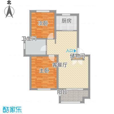 中环滨江花园95.96㎡户型图1户型2室2厅1卫