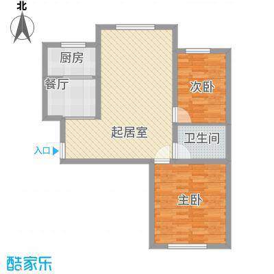 朝阳新苑E副本户型2室1厅1卫1厨