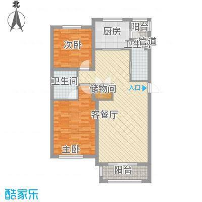 中环滨江花园113.17㎡户型图2户型2室2厅1卫