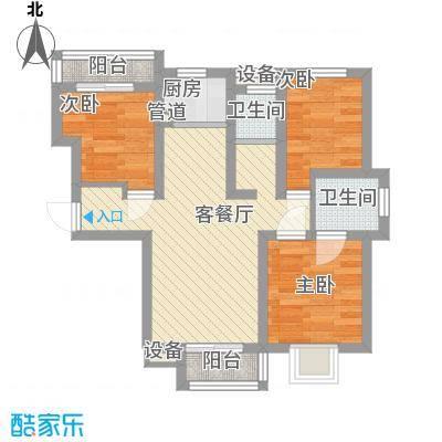 省委党校宿舍72.00㎡2室