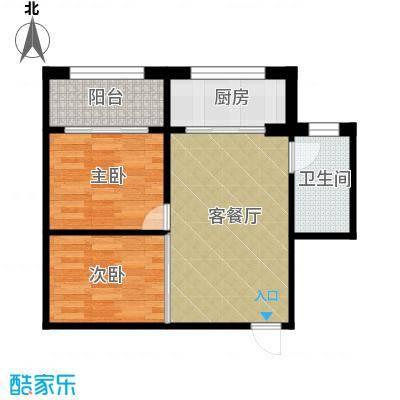 嘉寓观山62.94㎡Z1户型2室1厅1卫1厨