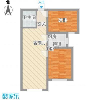 宁泰景园71.85㎡定稿-户型71.85户型2室2厅1卫1厨