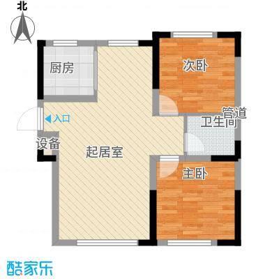 绿地福林80.00㎡C1户型2室2厅1卫1厨