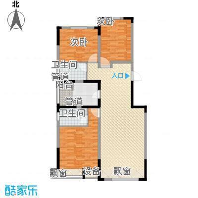 中海・紫御江城133.00㎡6#楼盛景B1户型3室2厅2卫1厨