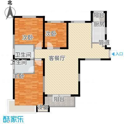 中海・紫御江城140.00㎡7#8#楼御峰C1户型3室2厅2卫1厨