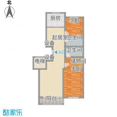 瀚邦文苑136.00㎡户型2室2厅2卫1厨