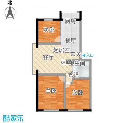 天鸿嘉园5#8#楼户型3室1厅1卫1厨