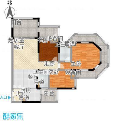 中德英伦联邦90.00㎡B区13、14、15号楼偶数层C户型3室2厅2卫1厨