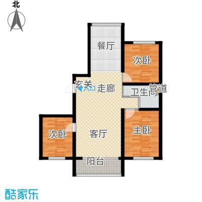 名华世纪家园106.89㎡E户型106.89㎡户型2室2厅1卫1厨